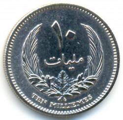 Moneda > 10milliemes, 1965 - Libia  - reverse