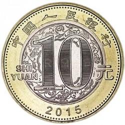 Moneta > 10yuan, 2015 - Cina  (Serie Anno Lunare - Anno della capra) - obverse