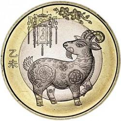 Moneta > 10yuan, 2015 - Cina  (Serie Anno Lunare - Anno della capra) - reverse