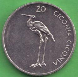 Moneda > 20tolarjev, 2006 - Eslovènia  - reverse