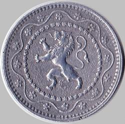 Münze > 10Centimes, 1915-1917 - Belgien  - obverse