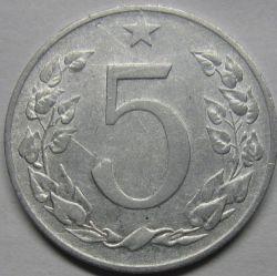 Moneda > 5hellers, 1953-1955 - Txecoslovàquia  - reverse