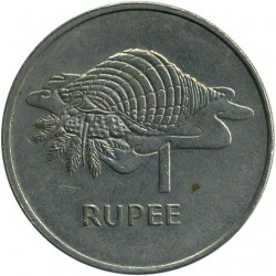 Монета > 1рупия, 1977 - Сейшелы  - obverse