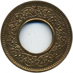 Münze > 1Paisa, 1943-1947 - Britisch-Indien  - reverse