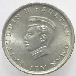 Moneta > 5senai, 1967 - Brunėjus  - obverse