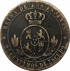 Coin > 2½ céntimos, 1865-1868 - Spain  - reverse