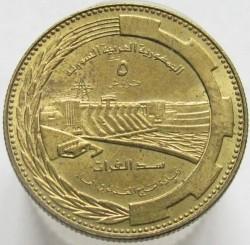 Moneta > 5piastre, 1976 - Siria  (FAO - Diga di Tabqa) - reverse