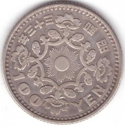 Coin > 100yen, 1957-1958 - Japan  - reverse