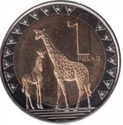 Монета > 1фунт, 2015 - Южный Судан  - obverse