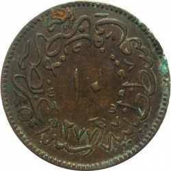 "Coin > 10 para, 1861 - Ottoman Empire  (""٤"" below toughra on obverse (4)) - obverse"