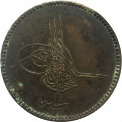 "Coin > 10 para, 1861 - Ottoman Empire  (""٤"" below toughra on obverse (4)) - reverse"