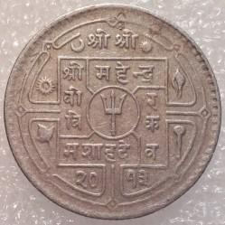 Moneta > 50paisų, 1954-1963 - Nepalas  - reverse