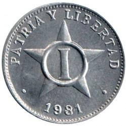 מטבע > 1סנטאבו, 1963-1982 - קובה  - reverse