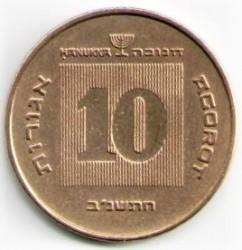 Mynt > 10agorot, 1986-2010 - Israel  (Hanukkah) - reverse