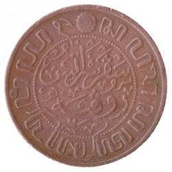 Moneta > 1centesimo, 1914-1929 - Indie Olandesi Orientali  - obverse