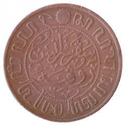 Moneta > 1centesimo, 1914-1929 - Indie Olandesi Orientali  - reverse