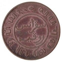 Moneta > 1centesimo, 1855-1912 - Indie Olandesi Orientali  - reverse