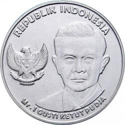 Монета > 1000рупій, 2016 - Індонезія  - obverse