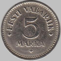 Munt > 5marka, 1924 - Estonië  - reverse