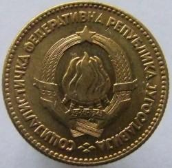 Moneda > 20dinares, 1963 - Yugoslavia  - obverse
