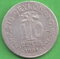 Монета > 10центов, 1892-1900 - Цейлон  - reverse